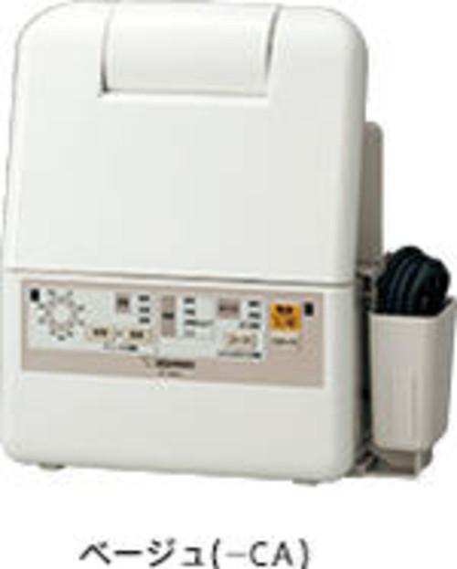 象印 ふとん乾燥機 スマートドライ RF-AB20 CA