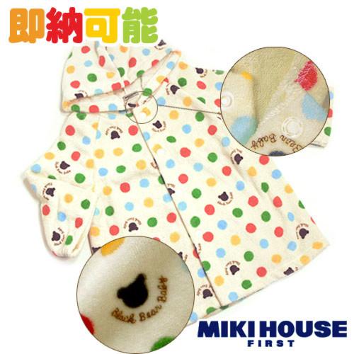 mikihouse★ミキハウス BBBベビーバスローブ
