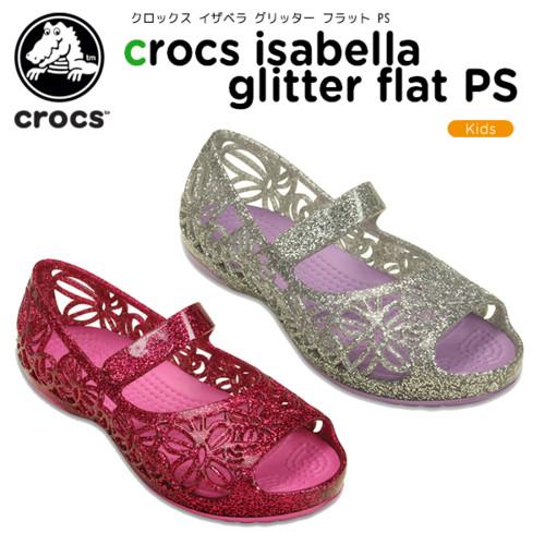 クロックス(crocs) クロックス イザベラ グリッター フラット