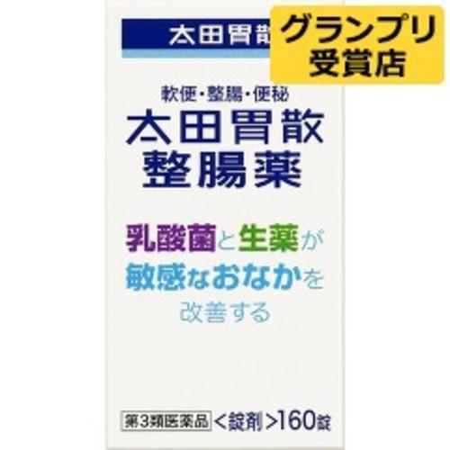 太田胃酸 整腸薬