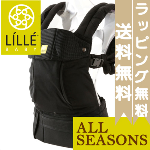 LILLEBABY (リルベビー) COMPLETE