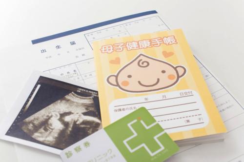 産婦人科 診察