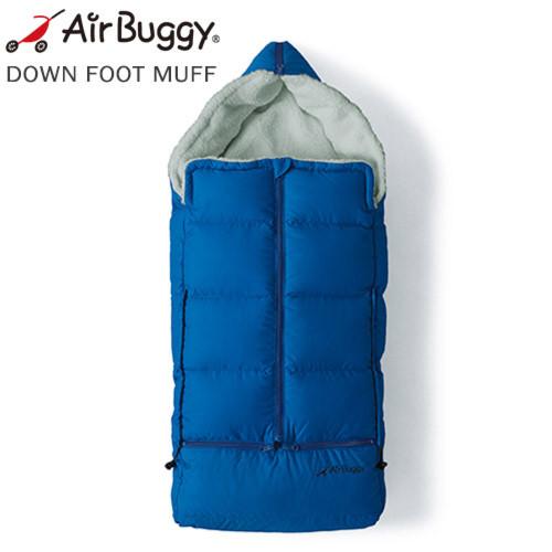 AirBuggy エアバギー ダウンフットマフ