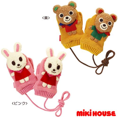 【ミキハウス】ふわふわ♪フリースミトン(手袋)