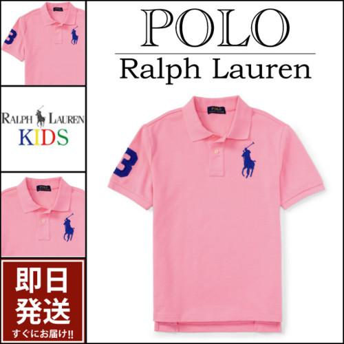 Polo Ralph Lauren KIDS ビッグポニー 刺繍 ナンバリング メッシュ 半袖 ポロシャツ <Pink> 【ポロ ラルフローレン キッズ】