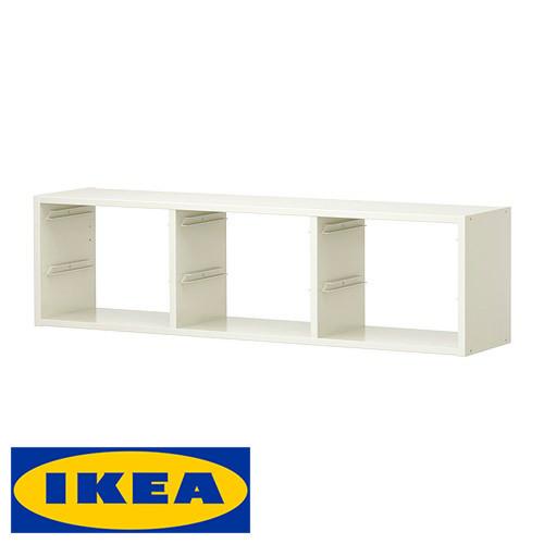 IKEA TROFAST 壁面収納 フレーム イケア トロファスト ウォールフレーム ウォール収納 99x21x30cm ホワイトラック 棚 キャビネット 収納ボックス【smtb-ms】00182750