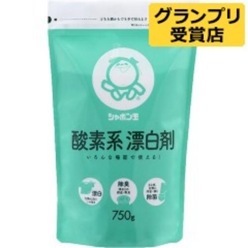 酸素系漂白剤(750g)[シャボン玉石けん 酸素系漂白剤 台所用 カビ掃除 ]