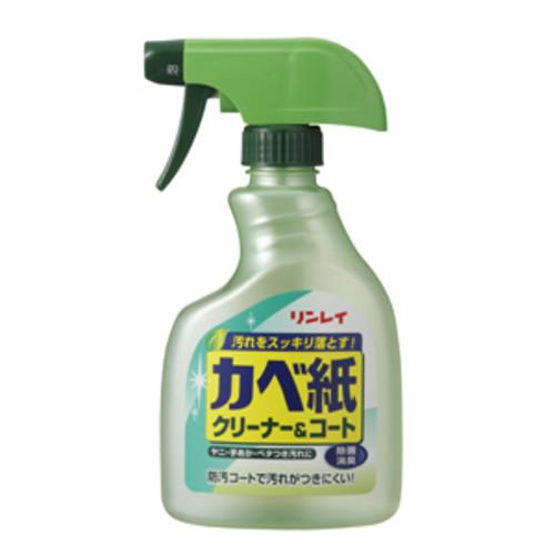 【リンレイ】壁紙洗剤 カベ紙クリーナー&コート【400ml】