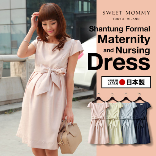 SweetMommy(スウィートマミー) シャンタン素材キャップスリーブ 授乳ワンピース